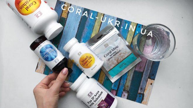 Комплексная программа при инфекциях от Кораллового Клуба