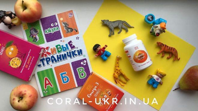 Продукты Кораллового Клуба для детей. Или как укрепить здоровье малышей?